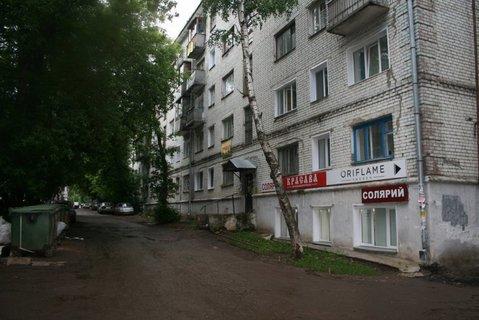Продажа 6-комнатной квартиры, 107.3 м2, Карла Маркса, д. 134 - Фото 1