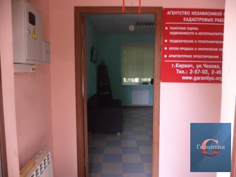 Офис в центре г.Киржач по ул.Гагарина - Фото 5