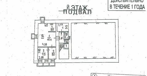 Особняк в центре Москвы. - Фото 5