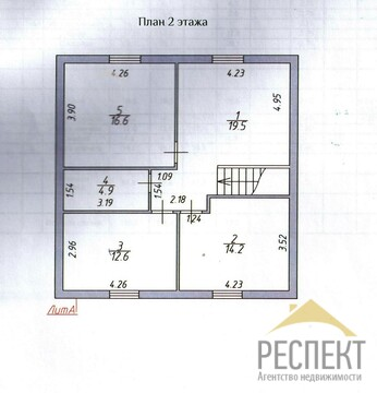 Продажа дома, Клишева, Раменский район - Фото 1