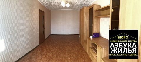 1-к квартира на Лермонтова 3 за 1.3 млн руб - Фото 3
