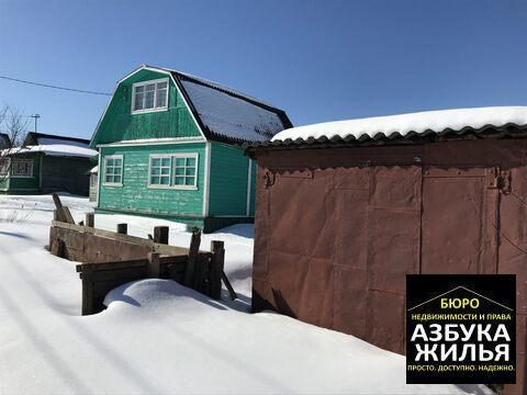 Дача в Кабельщик-1 за 800 000 руб - Фото 5