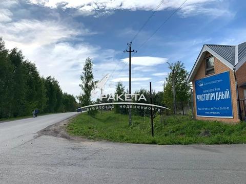 Продажа квартиры, Ижевск, Ул. Чистопрудная - Фото 2