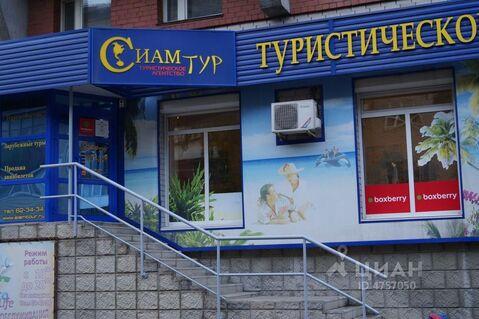 Аренда торгового помещения, Барнаул, Ул. Молодежная - Фото 1