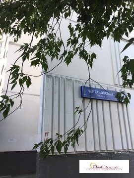 Продам 3-к квартиру, Москва г, Чертановская улица 45к2 - Фото 2