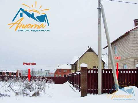 Участок в Белоусово Калужской области в самом городе - Фото 2