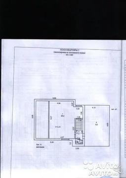 Продажа апартаментов. Казахстан - Зарубежная недвижимость, Продажа апартаментов за рубежом