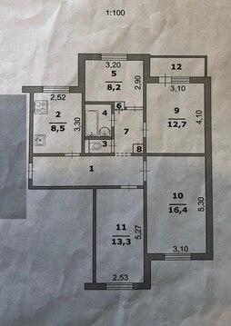 4-к квартира на Хар. горе - Фото 5