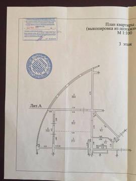 Продажа квартиры, Сочи, Ул. Кирова - Фото 1