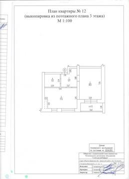 Продажа квартиры, Кузьмино, Брянский район, 4-й Высоцкого - Фото 1
