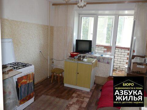 1-к квартира на Тёмкина 1.55 млн руб - Фото 1