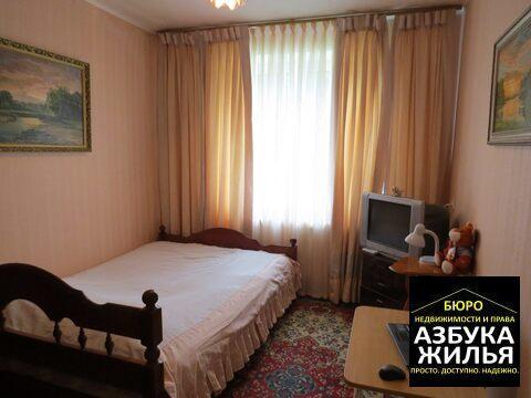 3-к квартира на пл. Ленина 8 за 1.95 млн руб - Фото 4