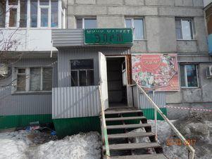 Продажа торгового помещения, Пыть-Ях, 9 - Фото 1