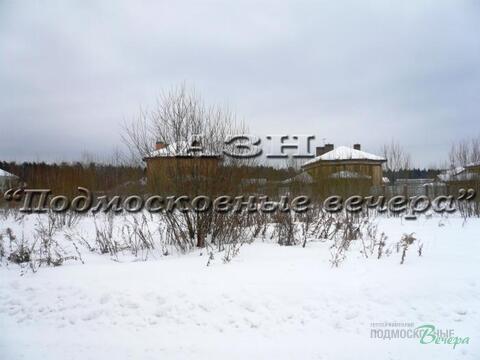 Волоколамское ш. 10 км от МКАД, Красногорск, Участок 15 сот. - Фото 1
