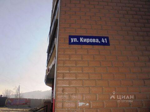 Продажа торгового помещения, Чита, Ул. Кирова - Фото 1