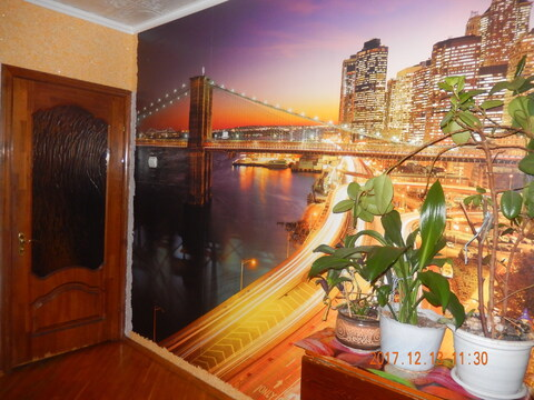 Продам 4х комнатную квартиру Белгороде - Фото 1