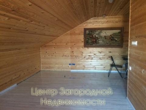 Продается дом. , Проскурниково, Зеленая улица - Фото 4