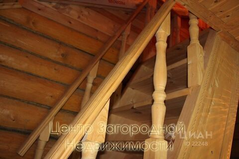Продажа дома, Белозерово, Одинцовский район - Фото 2