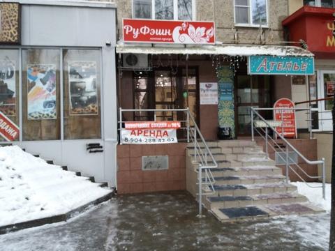 Коммерческая недвижимость, ул. Плеханова, д.65 - Фото 1