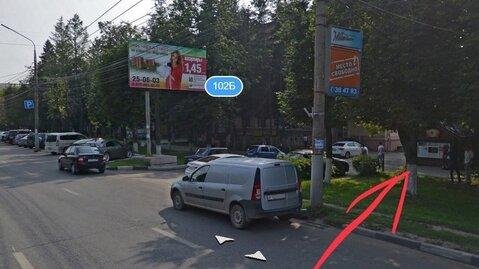 Сдается в аренду торговая площадь г Тула, пр-кт Ленина, д 102 - Фото 5