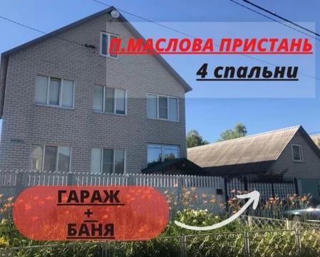 Объявление №65182520: Продажа дома. Белгород