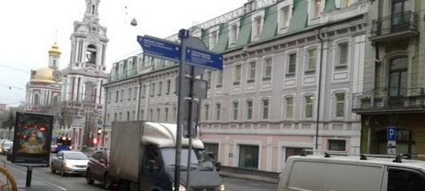 Сдам Офис. 10 мин. пешком от м. Курская. - Фото 1
