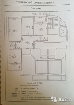 Продажа квартиры, Калуга, Комфортная улица - Фото 4