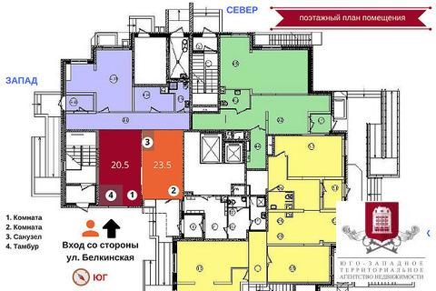 Аренда недвижимости свободного назначения, 44 кв.м. - Фото 1