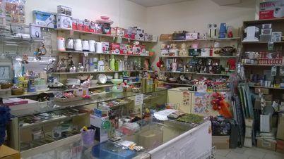 Продажа готового бизнеса, Томск, Ул. Елизаровых - Фото 2