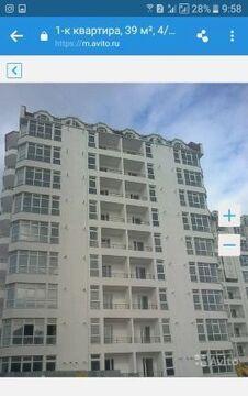 Продажа квартиры, Севастополь, Острякова, Купить квартиру в Севастополе по недорогой цене, ID объекта - 321183175 - Фото 1