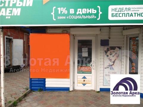 Продажа офиса, Абинск, Абинский район, Ул. Парижской Коммуны - Фото 1