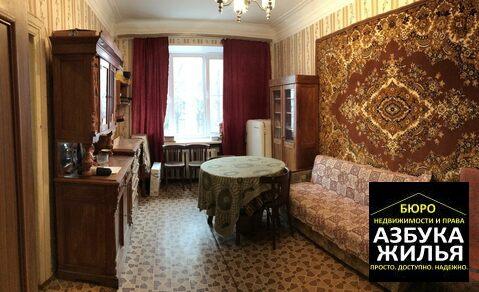 1-к квартира на Ленина 10 за 899 000 руб - Фото 4