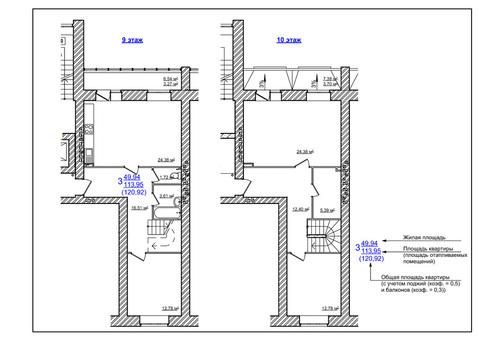 Двухуровневая 3х-комнатная квартира с Автономным отоплением - Фото 2