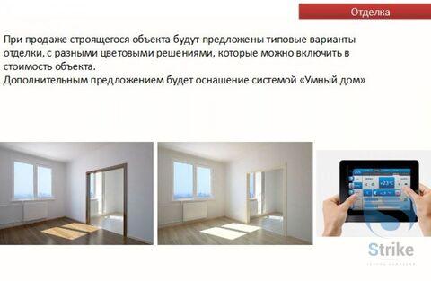 Продажа таунхауса, Тюмень, Ул. Федюнинского - Фото 1