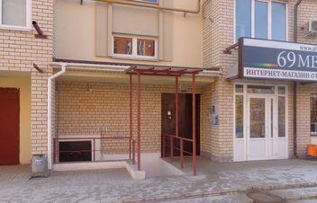 Продажа офиса, Тверь, Трудолюбия пер. - Фото 1