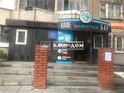 Торговое помещение по адресу М. Горького 33 - Фото 3