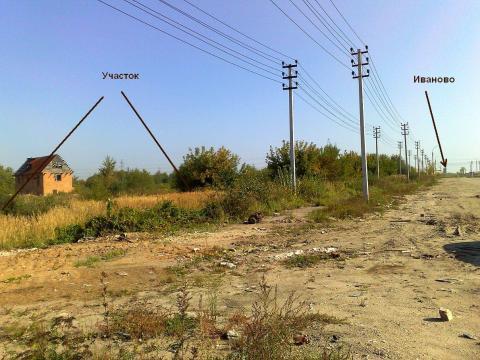 Участок 1,2 Га в Иваново - Фото 1