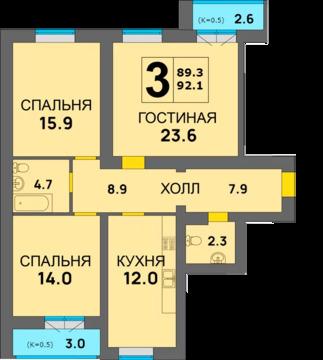 Объявление №62291284: Квартира 3 комн. Калининград, Дадаева, 362,