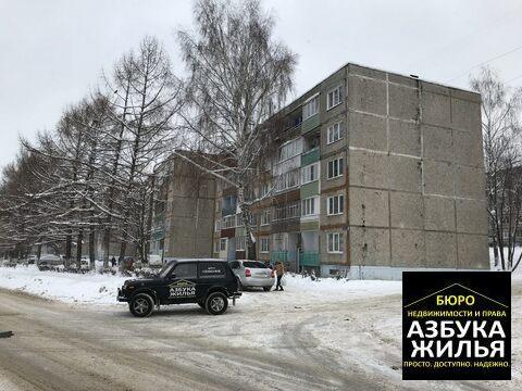 2-к квартира на Добровольского 23 за 1.25 млн руб - Фото 1