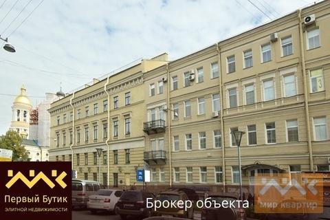 Продается 5к.кв, Большая Московская ул. - Фото 1