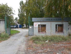Продажа склада, Брянск, Московский пр-кт. - Фото 1