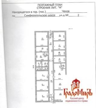 Продается Ресторан / кафе, Чехов г, 282м2 - Фото 1