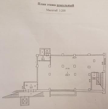 Помещение 153 кв.м. в г. Мытищи, ул. Троицкая, д. 11 - Фото 1