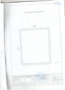 Продажа земли в Свердловском районе города Перми - Фото 2