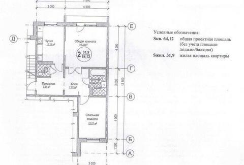 Двухкомнатная квартира в г. Кемерово, Радуга, ул. Серебряный бор, 11 - Фото 2