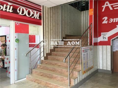 Торговое помещение по адресу г.Тула, ул.Металлургов д.44-б - Фото 4