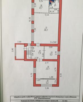 Продам дом 236,6 кв.м, с. Ракитное, ул. Центральная - Фото 2