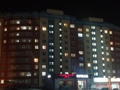 3-комн.квартиру - Фото 1