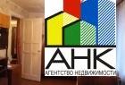 Продам 3-к квартиру, Ярославль город, улица Павлова 3 - Фото 1