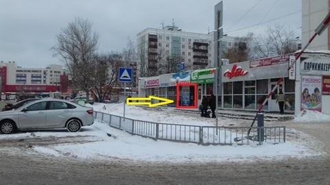 Аренда 150 кв пл. комсомольская Н.Новгород - Фото 3